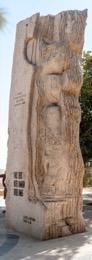 Kaleidos;Kaleidos-images;Middle-East;Moyen-Orient;Naher-Osten;Near-East;Proche-Orient;Sculptures;Tarek-Charara;Vincenzo-Bianchi