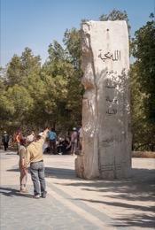 Kaleidos;Kaleidos-images;Middle-East;Moyen-Orient;Naher-Osten;Near-East;Proche-Orient;Tarek-Charara