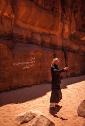 Deserts;Déserts;Felsen;Gens;Hommes;Kaleidos;Kaleidos-images;Man;Men;Menschen;Middle-East;Moyen-Orient;Naher-Osten;Near-East;People;Personen;Personnages;Portrait;Proche-Orient;Rochers;Rocks;Tarek-Charara;Wüsten