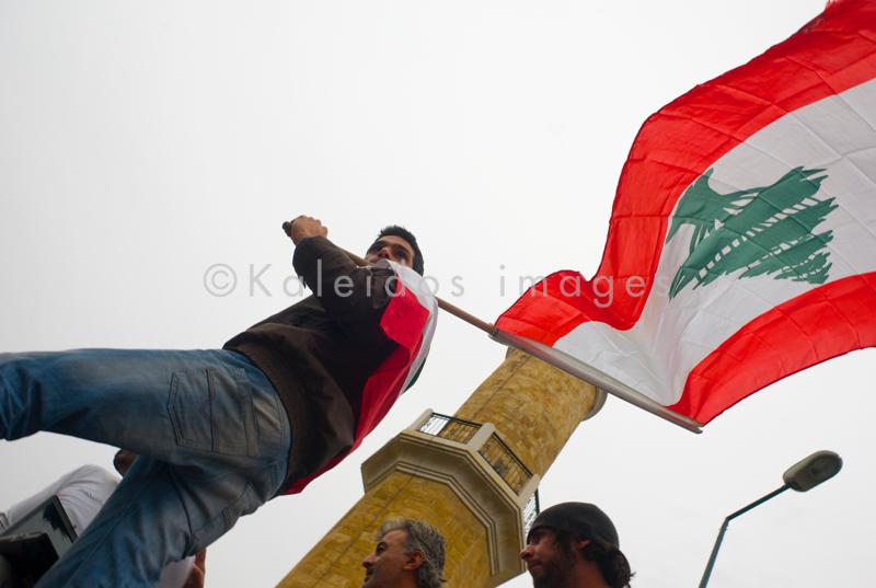 Demonstration;Drapeau;Flag;Flagge;Kaleidos;Kaleidos images;Lebanon;Liban;Libanon;Manifestation;Middle East;Middle-East;Moyen Orient;Moyen-Orient;Naher Osten;Near East;Proche Orient;Proche-Orient;Sectarism;Sectarisme;Tarek Charara